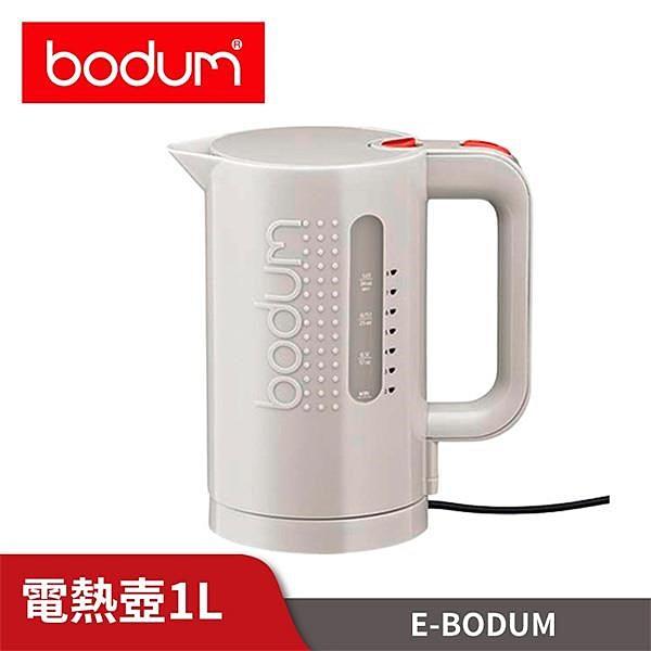 【南紡購物中心】丹麥Bodum E-Bodum 電熱壺 白 BD11452-913 台灣公司貨