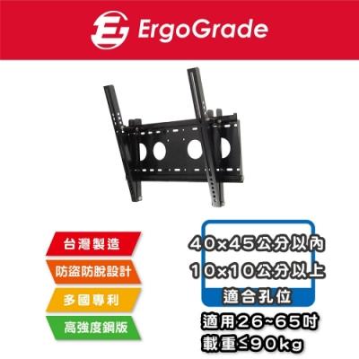 ErgoGrade 26~65吋萬用可調式電視壁掛架(EGF4040)