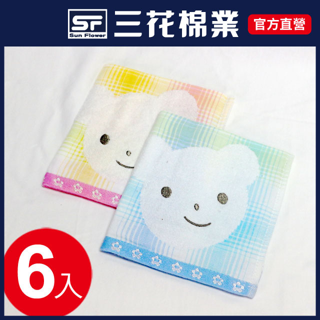 【Sun Flower三花】三花熊熊遇見你方巾6條-混色