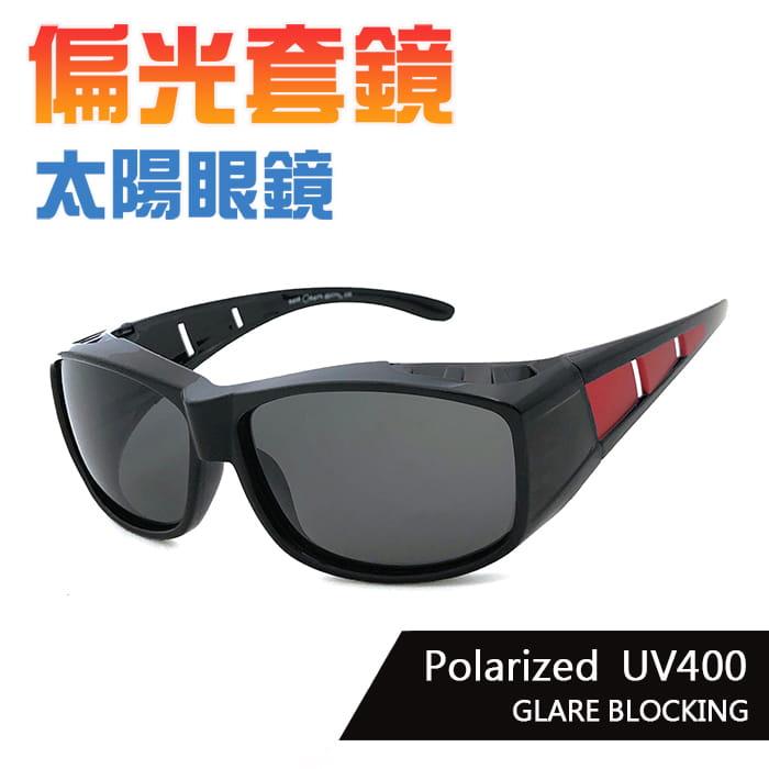偏光太陽眼鏡(紅框)  抗UV400 (可套鏡)