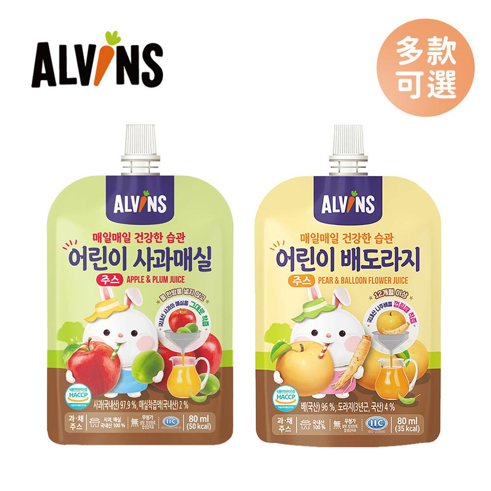 alvins 愛彬思 韓國 寶寶水果汁 80ml 多款可選yodee優迪嚴選