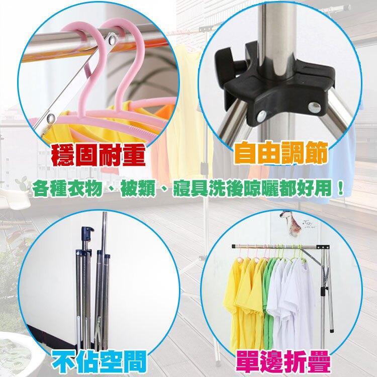 專利不鏽鋼T型可伸展晾衣架【KL07008】 i-Style居家生活