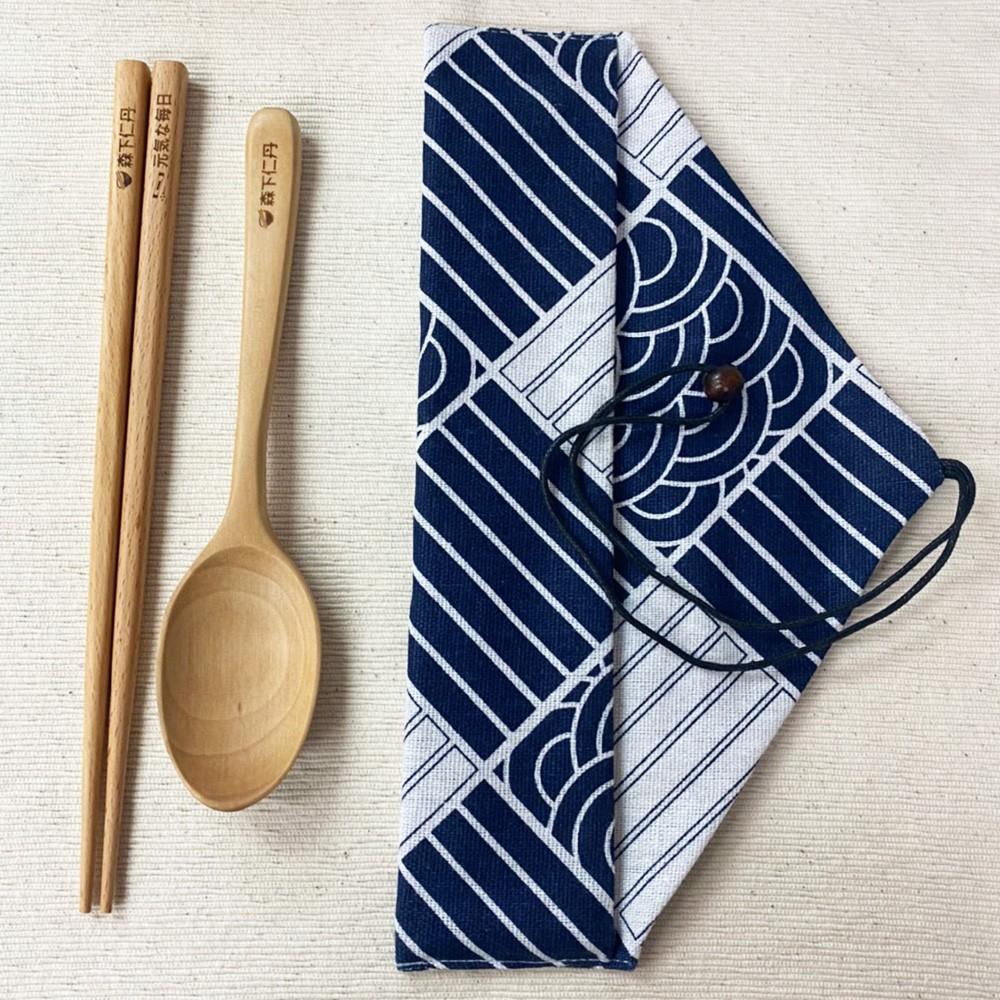 森下仁丹 匙續暢筷環保餐具3件組 使用櫸木 (湯匙+筷子+布套) |官方旗艦店