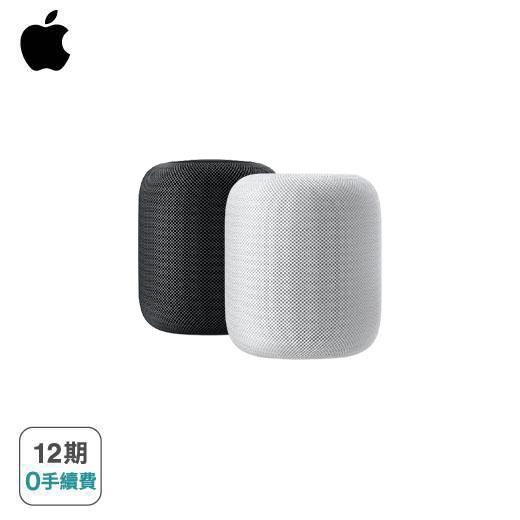 【Apple】HomePod