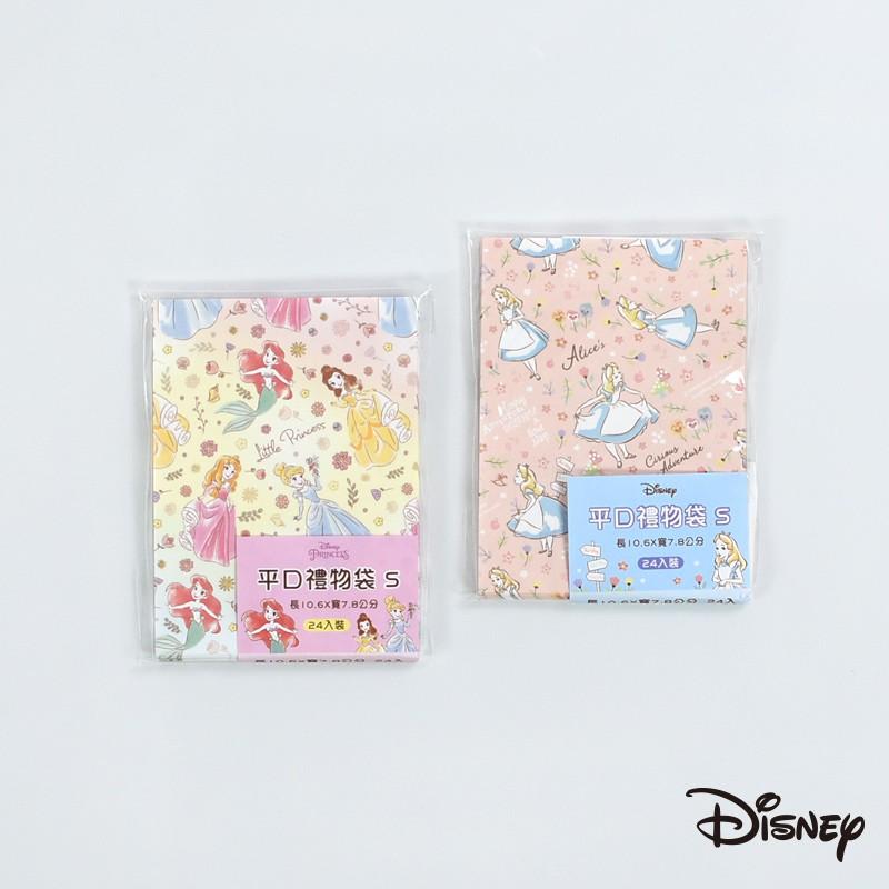 Disney 迪士尼 平口禮物袋紙袋(24入)【NP034】愛麗絲 公主 包裝紙 紙袋 禮品袋 禮物袋  文具旗艦店