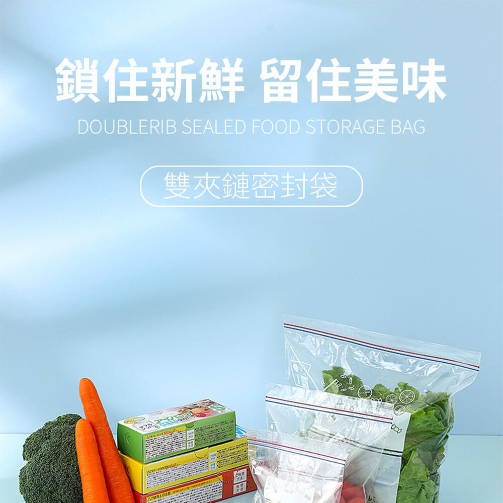 dagebeno荷生活食物密封分類袋保鮮袋(m號一盒(15入) 抽取式加厚款可低溫冷凍