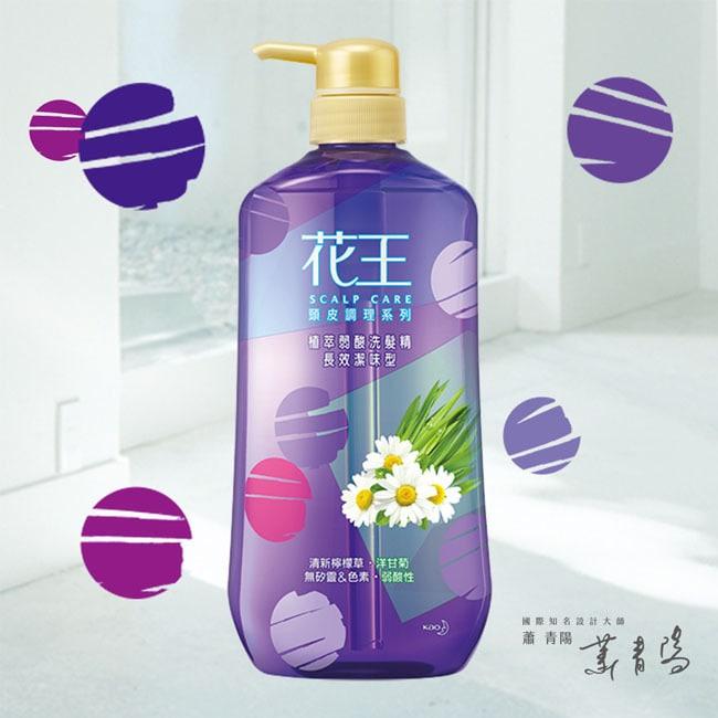 花王植萃弱酸洗髮精長效潔味型750ML