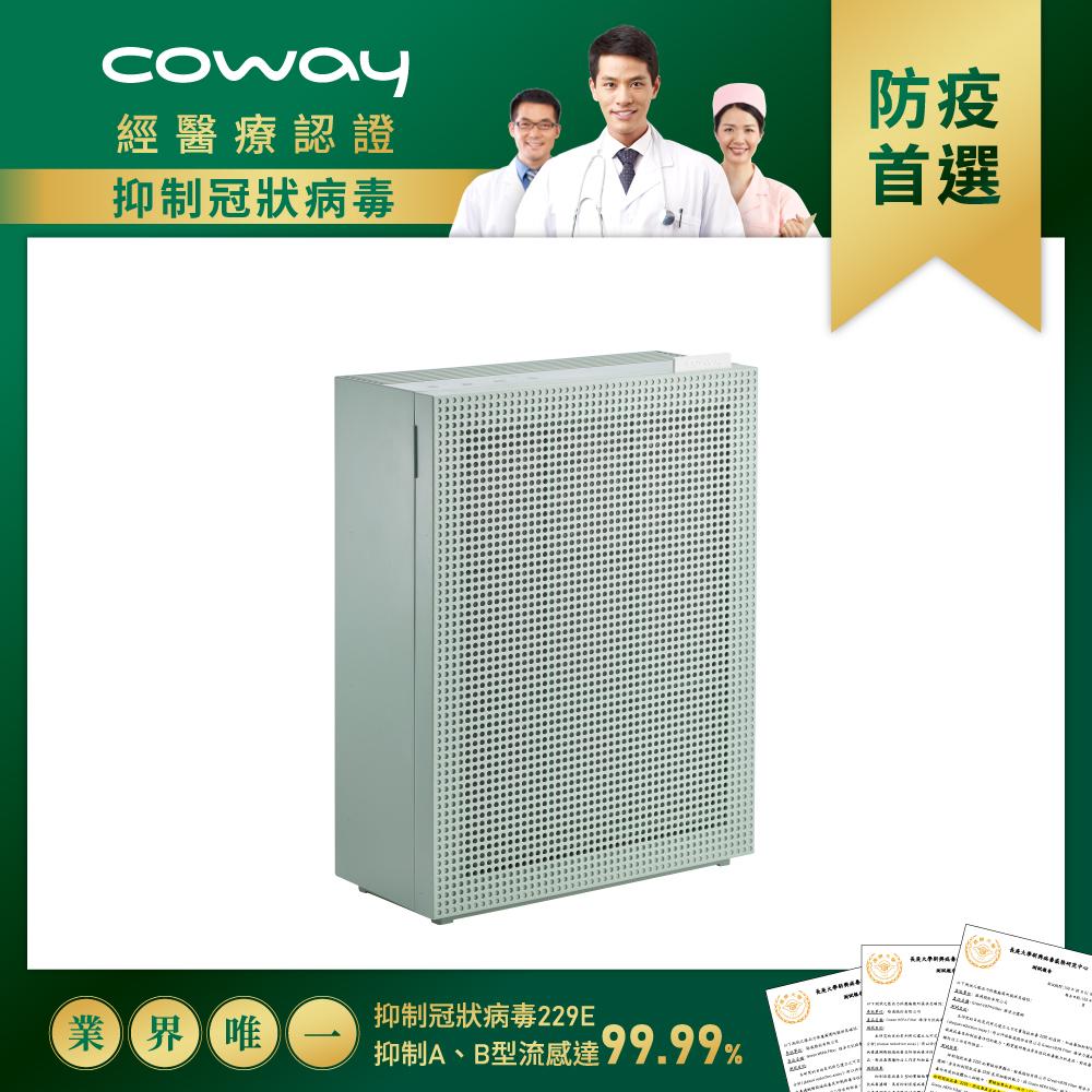 送oster隨行果汁機【經認證抑制冠狀病毒】Coway綠淨力玩美雙禦空氣清淨機|AP-1019C(沉靜綠)