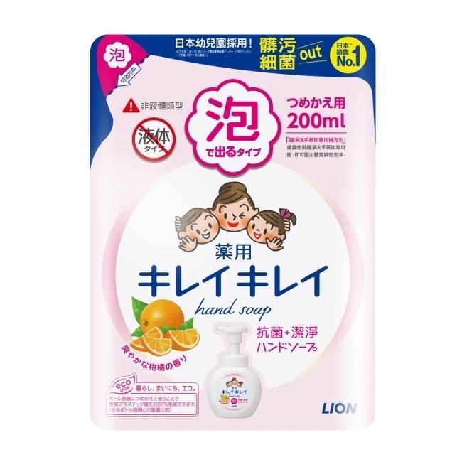 日本獅王趣淨洗手慕斯 補充包200ml清爽柑橘