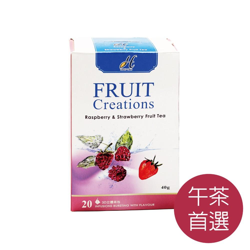 覆盆子草莓果味茶2g x 20入(三角立體茶包)
