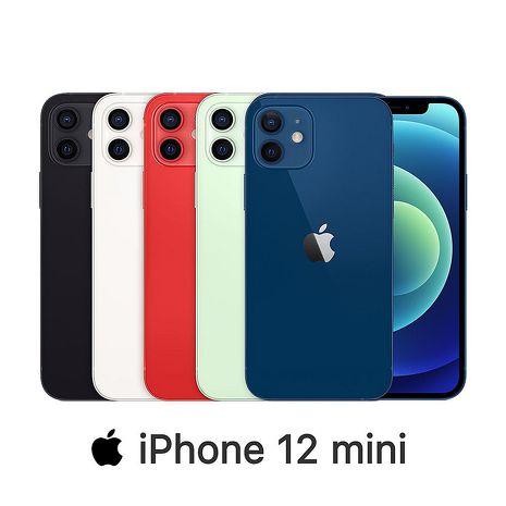 【領券折千】Apple iPhone 12 mini 64G 防水5G手機綠