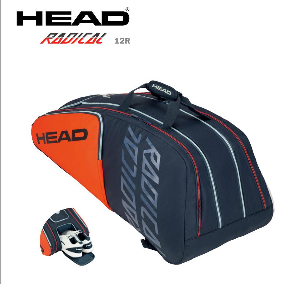 出清 HEAD RADICAL 12支裝球拍袋 橘灰 283080 網球拍袋 衣物袋 收納袋 適網球壁球羽毛球拍