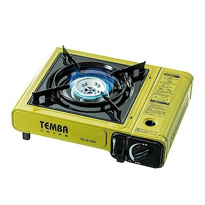 TEMBA 休閒卡式爐TB-010M(快)