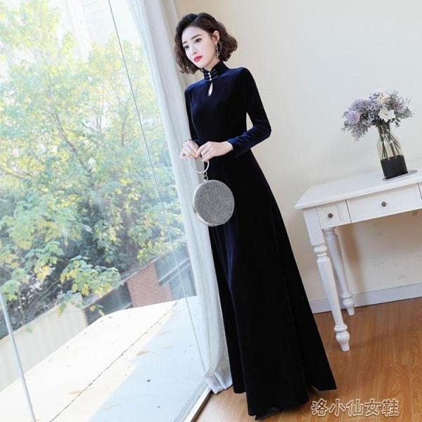 旗袍 秋冬新款禮服高貴氣質過膝金絲絨改良旗袍長裙顯瘦時尚連衣裙 快速出貨