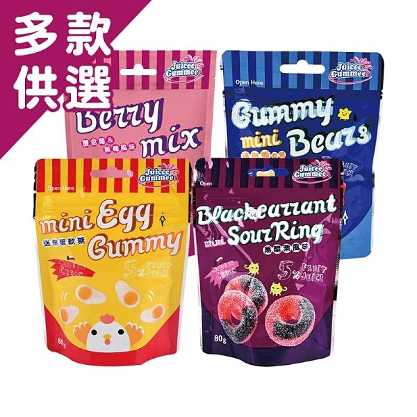 百靈QQ軟糖 黑醋栗圈型/迷你覆盆莓 /迷你荷包蛋型/迷你熊 80g 軟糖【BG Shop】4款供選