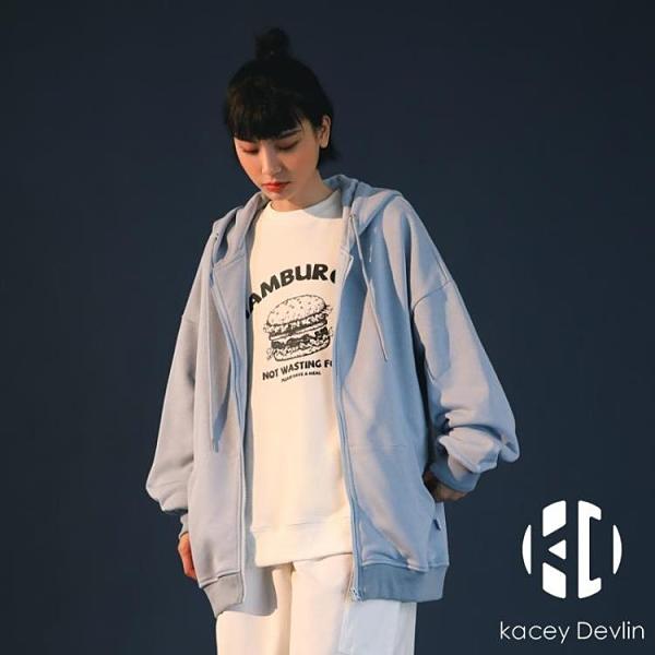 日系拉鏈外套女年寬鬆秋冬衛衣開衫上衣【Kacey Devlin】