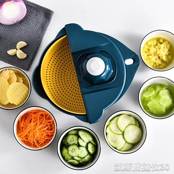 切菜神器網紅同款圓形多功能切菜器12件套家用廚房切菜絲切菜器帶護手刨刀 母親節禮物
