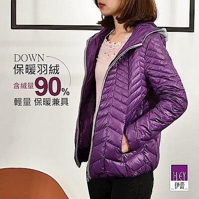 ILEY伊蕾 輕量保暖撞色羽絨連帽外套(紫/綠)