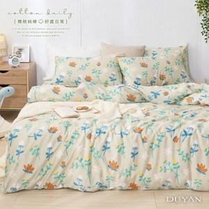 《DUYAN 竹漾》100%精梳純棉單人三件式兩用被床包組-艾米綠花園