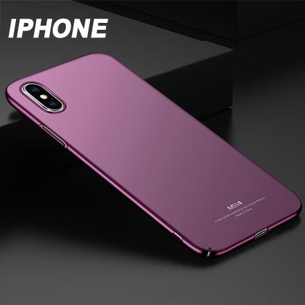 [現貨]蘋果 IPHONE X/8/7/6 S PLUS 全系列 輕薄素面微磨砂觸感不沾指紋手機殼【QZZZ7184】