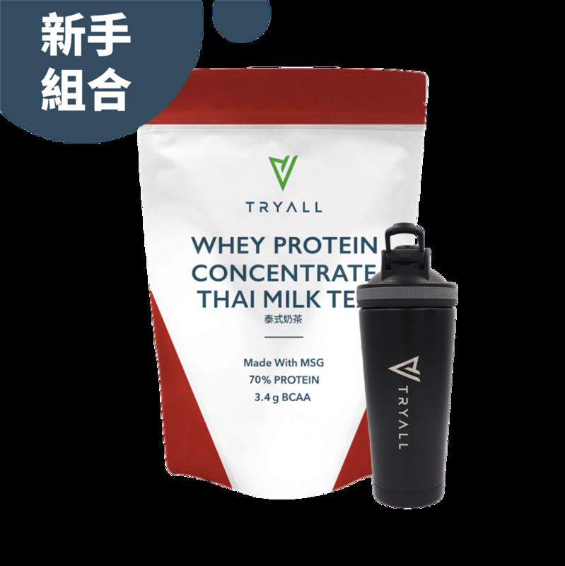 [新手組合][台灣 Tryall] 雙層不鏽鋼搖搖杯(600ml) 消光黑+濃縮乳清蛋白(500公克/包)-泰式奶茶
