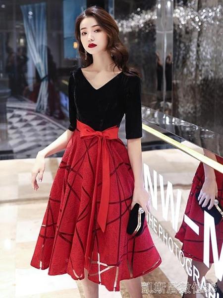 晚禮服宴會晚禮服裙女新款氣質會平時可穿連身裙小個子紅色大碼冬 【快速出貨】