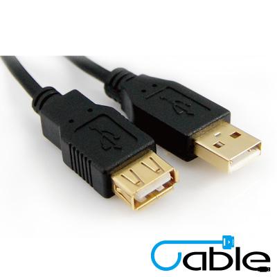 Cable USB2.0高速傳輸線 A公-A母 1.5M
