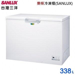 【SANLUX台灣三洋】 332L 變頻上掀式冷凍櫃SCF-V338G
