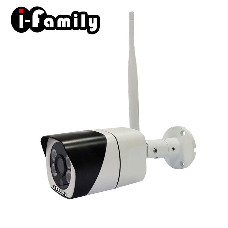 【宇晨I-Family】戶外專用自動照明 H.265 1080P熱點/網路攝影機/監視器 廠商直送