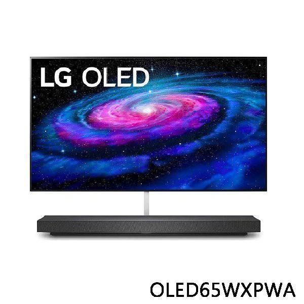 LG 樂金 OLED 4K AI語音物聯網電視 OLED65WXPWA 65吋 原廠保固 結帳更優惠 黑皮TIME