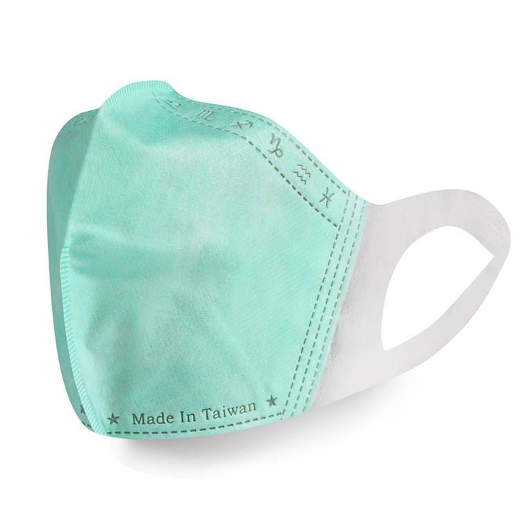 格安德GRANDE 醫用口罩50入/包(綠色),鋼印立體成人彩色口罩,台灣製造,MIT