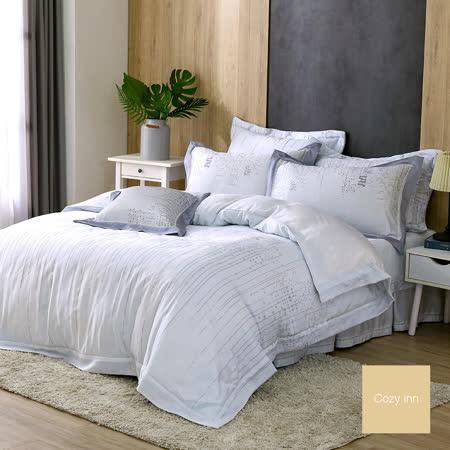Cozy inn 雨中紐約 300織萊賽爾天絲兩用被套床包組(加大)