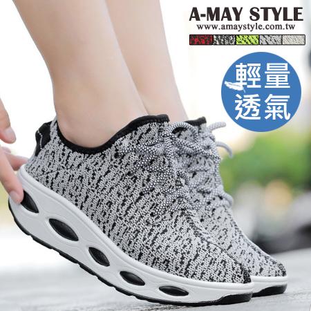 現貨-健走鞋-率性混色厚底氣墊搖搖鞋【XS60548】*艾美時尚