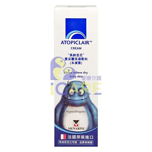 美納里尼 愛妥麗保濕敷料 乳霜 100ml/瓶+愛康介護+