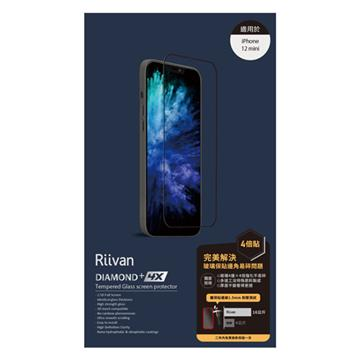 Riivan iPhone12 mini 2.5D滿版4倍強化保貼(RFS25IPH1254-4X)