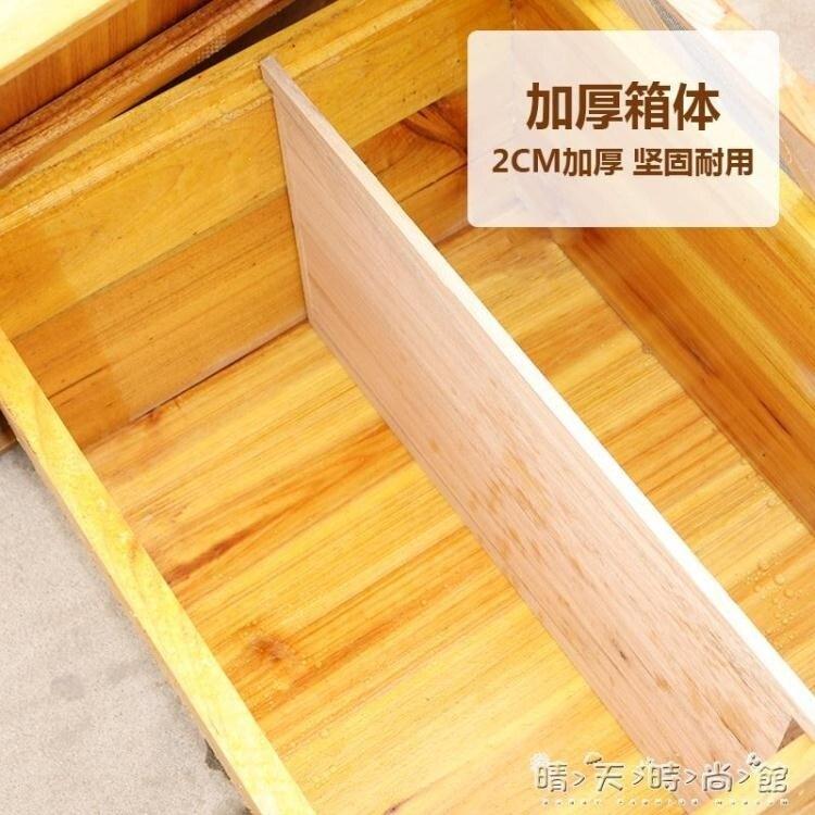 蜂箱 煮蠟蜜蜂中蜂全套標準十框養蜂工具意蜂密峰杉木平箱專用