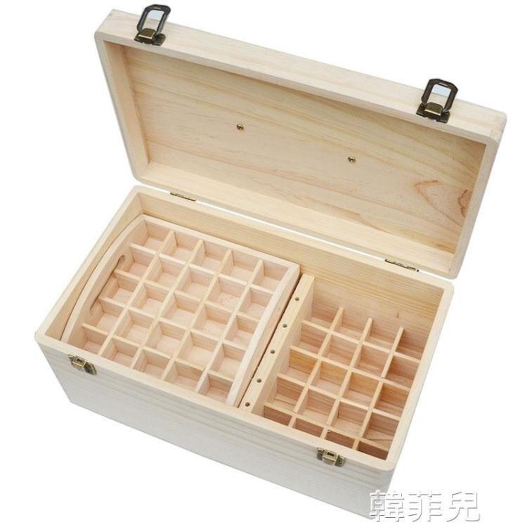 收納盒 大容量精油木盒雙層15ML可放基礎油二層鬆木多功能精油瓶收納盒