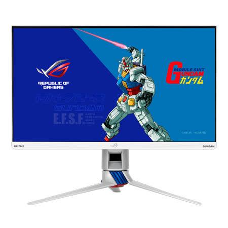 ASUS 華碩 27型 TUF Gaming XG279Q-GD 2K電競螢幕【鋼彈聯名款】