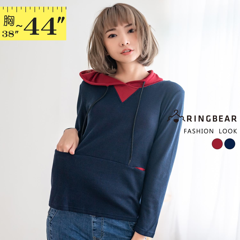 連帽上衣--知性寬鬆撞色抽繩連帽羅紋織面立體口袋長袖上衣(紅.藍XL-2L)-X438眼圈熊中大尺碼