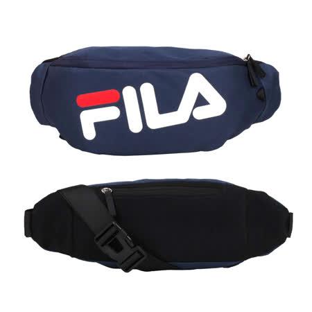 FILA 大LOGO斜跨包-腰包 臀包 側背包 斜背包 慢跑 單車 自行車 丈青白紅 F
