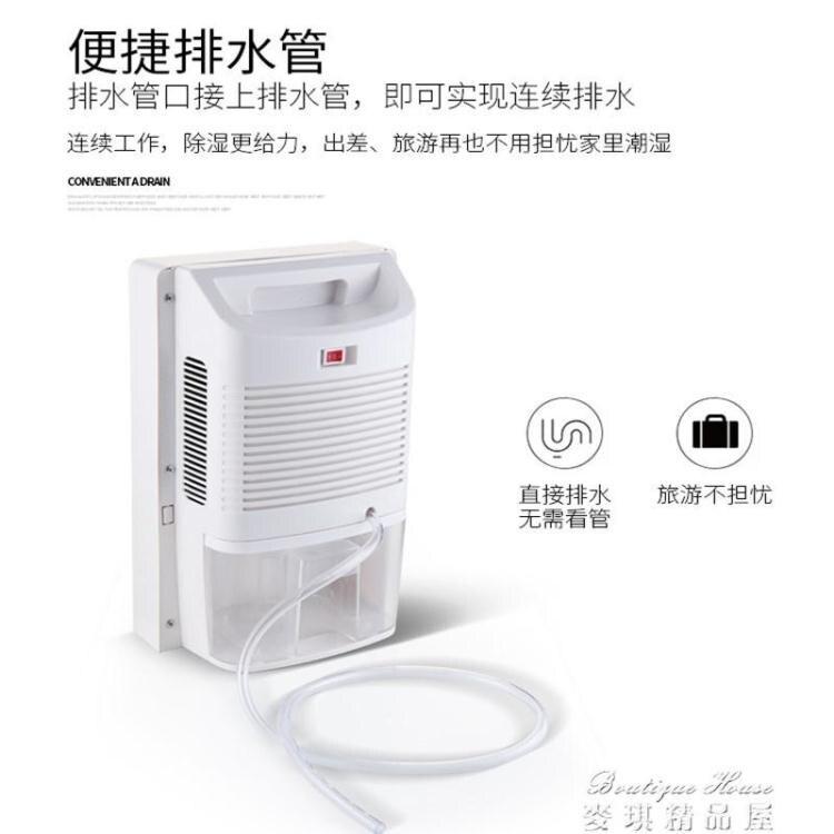 除濕機 除濕機家用臥室迷你智慧靜音去濕機器 地下室吸濕抽濕器
