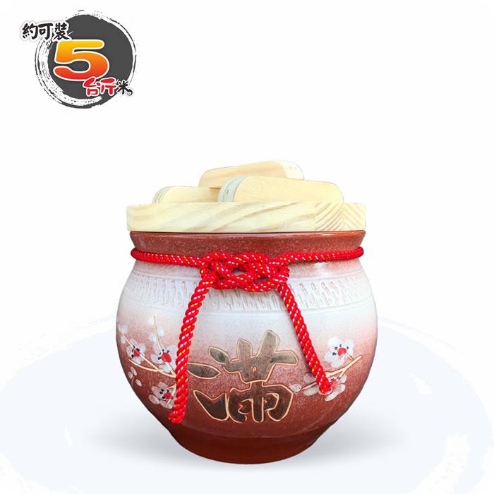 【唐楓藝品米甕】漸層紅米甕(美滿)(梅花滿) | 約可裝 5 台斤米