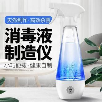 台灣現貨84消毒液制造機家用含氯消毒水制作機次氯酸鈉發生器電解水生成器