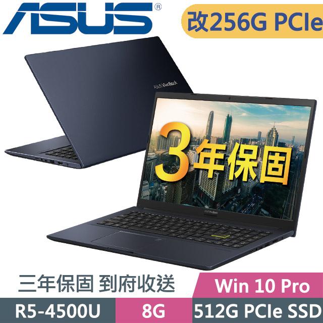 ASUS D513I-0112KR54500U (AMD R5-4500U/8G/256SSD/15.6FHD/W10P/三年保)特仕商用筆電