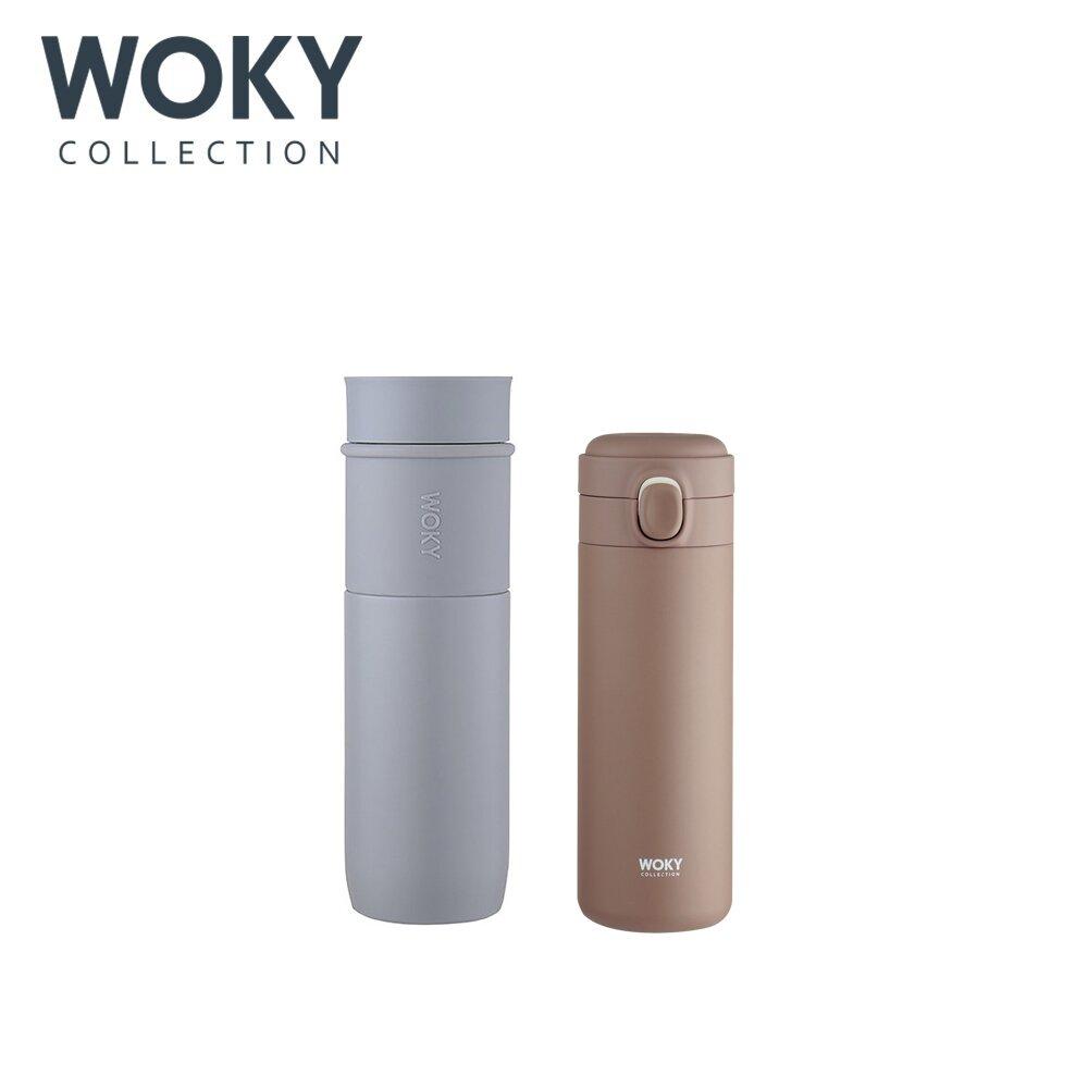 ★快速到貨★【WOKY 沃廚】真瓷系列-陶瓷保溫瓶(灰)450ML+ 彈蓋保溫瓶(奶茶色)450ML