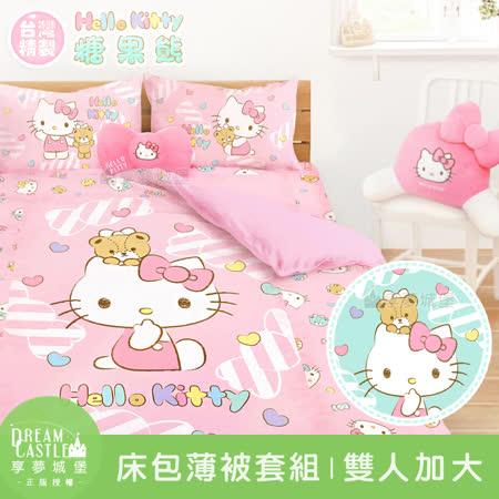 【享夢城堡】雙人加大床包薄被套四件組-HELLO KITTY 糖果熊-粉.綠