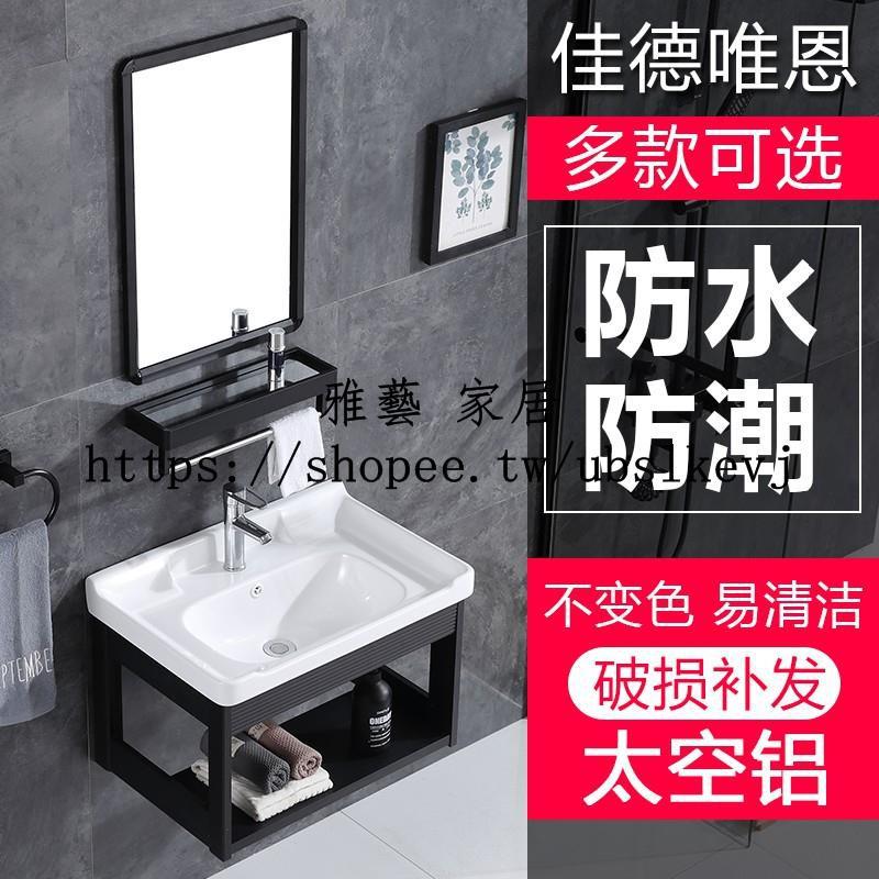 【現貨免運】落地洗手盆立式鋁合金支架陶瓷面盆小戶型洗面池掛墻洗臉盆洗手盆