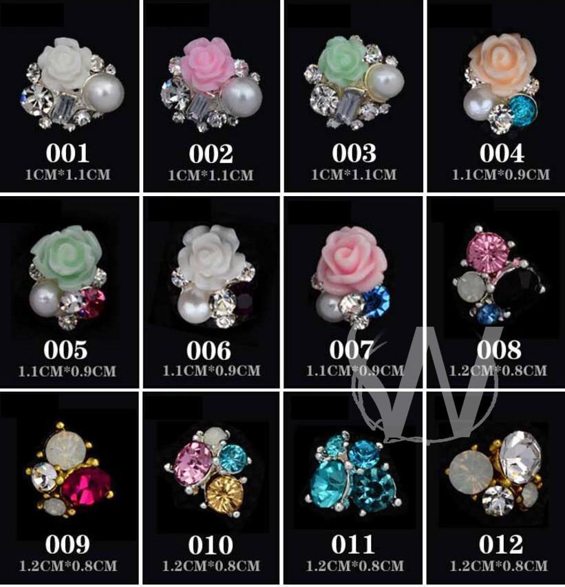現貨日韓-高階飾品美甲 飾品 金屬貼飾 貝殼 海洋風 飾品 批發 美甲材料 ~p-108