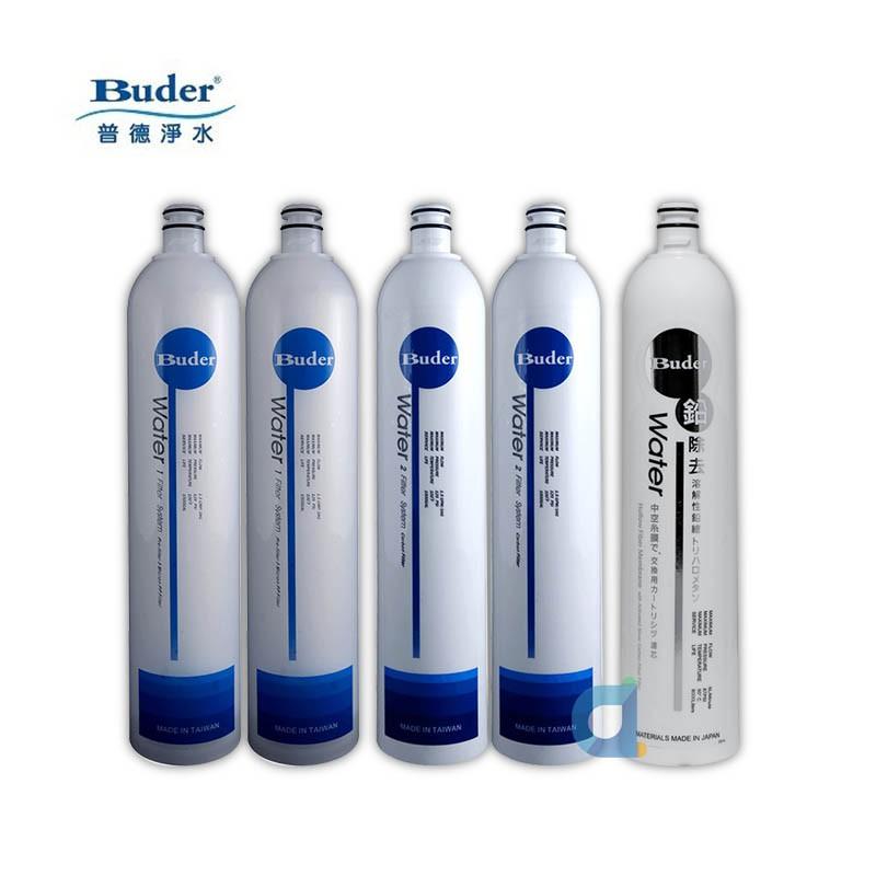(共5支)BUDER普德 RO-1101五微米PP濾心二支 RO-1201活性碳濾心二支 RO-1401中空絲膜一支
