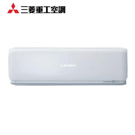 MITSUBISH 三菱重工 1-1 變頻冷暖型分離式冷氣DXC35ZST-W/ DXK35ZST-W-含基本安裝